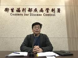 防武漢肺炎疾管署成立指揮中心 4千多萬副口罩備戰