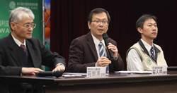 國內新增武漢肺炎疑似病例 1歲男童發燒隔離