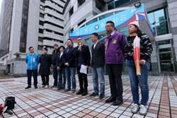 王崑義》國民黨改革 不應走向反統