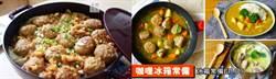 年菜剩很多這樣煮就好吃 YouTube大廚教你私房料理密技