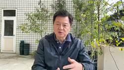 周錫瑋轟黨內野心者養攻擊手 呼籲集體參與改革委員會