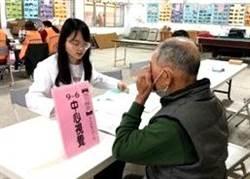 南投縣整合式健康篩檢 深入社區提供完善的巡迴視力篩檢服務