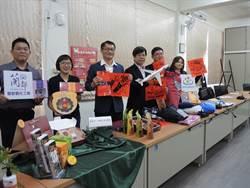 台南市觀光工廠不打烊 春節開門迎賓