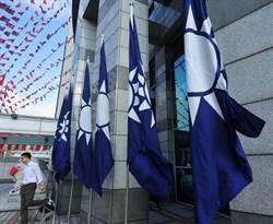 獨家》國民黨中常委選舉將與主席補選脫鉤