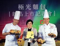 晶英酒店與統一集團首次合作推出三款麵包