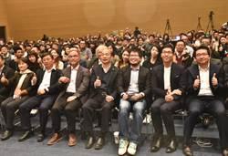 Youtube創辦人與青年對談 韓國瑜勉勵青年加緊準備