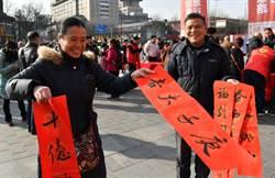 春節臨近 習李對肺炎疫情指示:維護社會大局穩定
