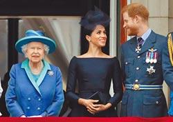 放棄殿下頭銜 哈利夫婦變平民