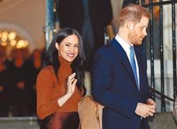 卸下皇室光環 戴安娜王妃有前例
