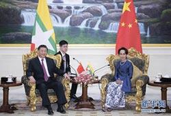 中國在緬甸的功課