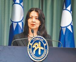 中緬簽聯合公報 外交部抗議譴責