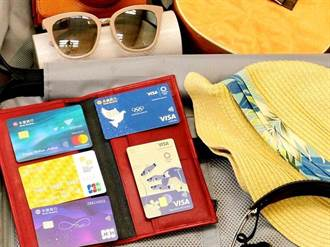 省很大!春季旅遊刷這張卡最高回饋6.5%