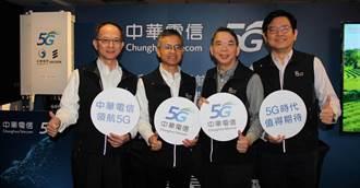 《通信網路》KKBOX風雲榜,中華電5G先馳得點