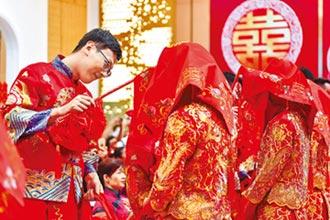 觀念改變 陸結婚率持續走低