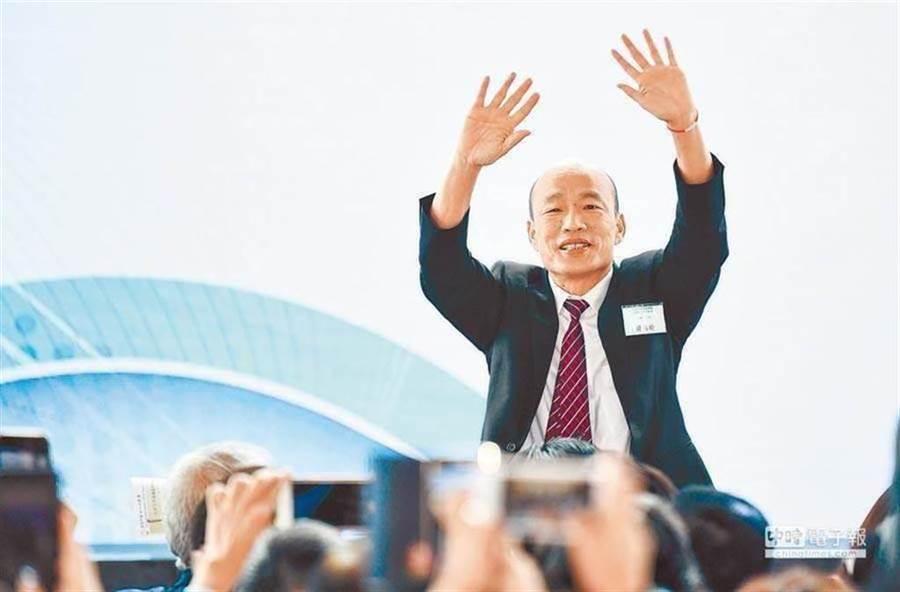 高雄市長韓國瑜去年在總統辯論會上一句「可憐哪」,成為網路金句。(圖/本報資料照片)