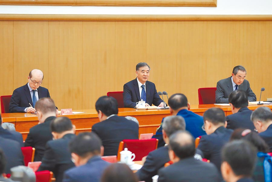 2020年對台工作會議19日在北京舉行,中共中央政治局常委、全國政協主席汪洋(中)出席會議並講話。(新華社)