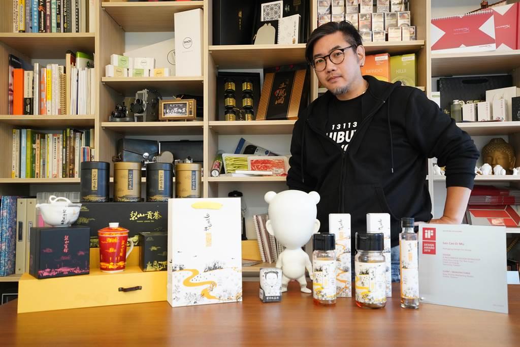 台灣設計師趙國松以「三草二木」奪下德國IF設計獎及「德國國家設計獎」2020年度優勝。(趙國松提供/王文吉台中傳真)