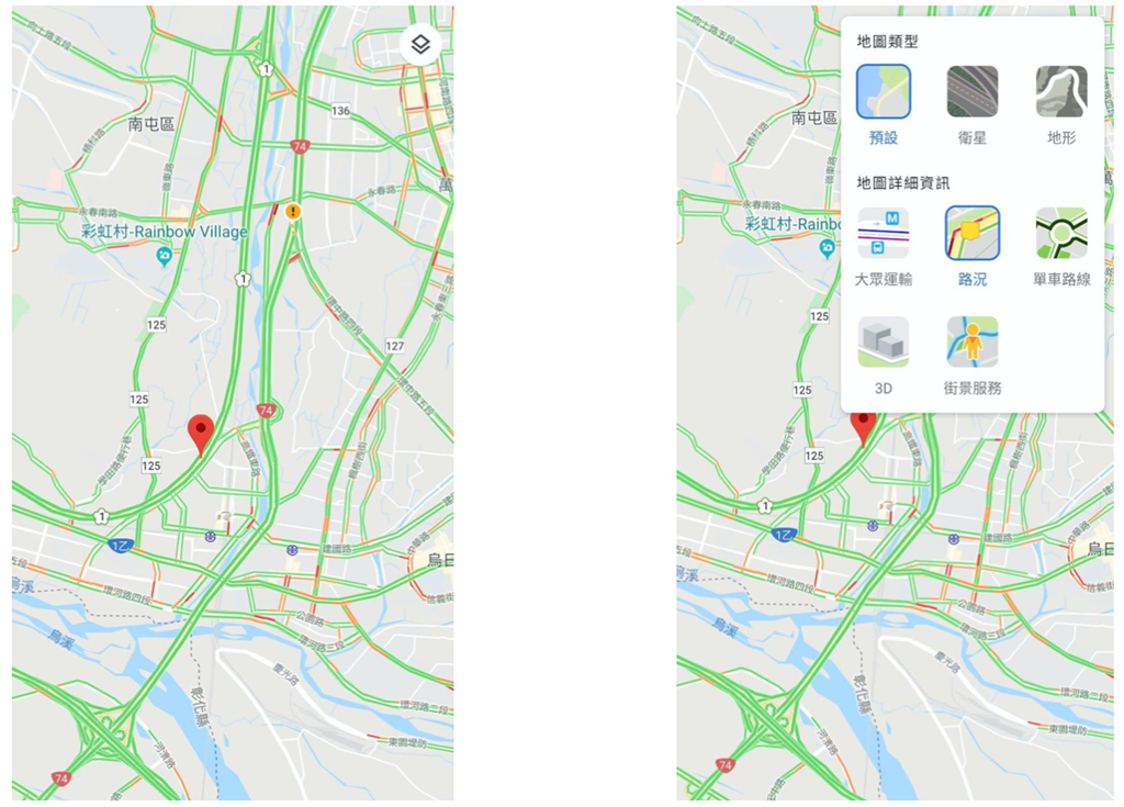 Google 地圖點選右上方的圖層標示即可選擇路況,顯示路段車流狀況。(Google提供/黃慧雯台北傳真)
