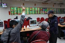 1分鐘財經掃描》庶民買股信心大增、陸半導體投資恐過熱