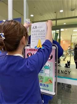 急診疑有武漢肺炎案例 新竹馬偕公告「入院必戴口罩」