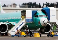 737 MAX賠慘了!傳波音貸款逾百億美元