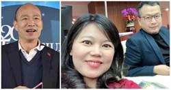 國民黨員列三罪狀 連署開除韓國瑜、羅智強、游淑慧黨籍