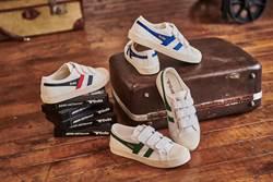 白鞋控換起來  英國Gola春夏新品在台上市