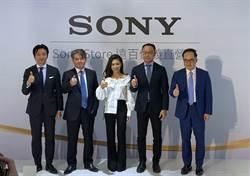 Sony Store進駐一級戰區遠百信義A13 開幕福袋抽旗艦手機