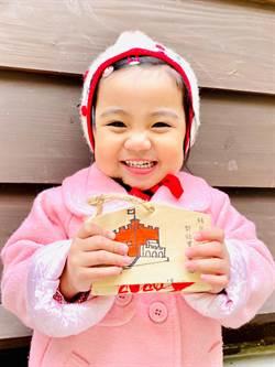 打卡熱點!淡水日本警官宿舍破7千人次 春節贈「繪馬」入館禮