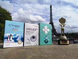 法國美妝大獎盲測後評價最高的面膜來自台灣