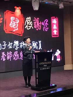 張小月:海基會春節聯誼台商 今年報名「非常踴躍」