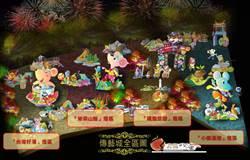 傳統工藝新思維! 台灣燈會傳統燈區邀你來