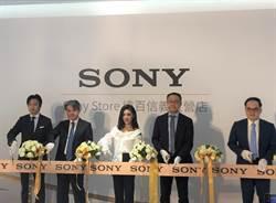 Sony在遠百信義A13開設直營旗艦店21日開幕