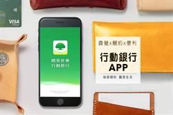 國泰世華網路銀行KOKO春節不打烊 還能賺紅包