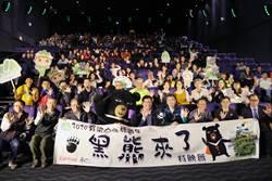 2020脊梁山脈旅遊年  參山處:親近山林、認識台灣