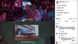 《唐人街探案》台詞喊「中國台灣」 網友怪韓國瑜