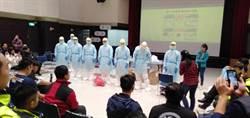 武漢肺炎防疫整備 新北救護人員防疫安全訓練