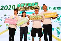 台北國道馬拉松 八仙塵暴傷患黃博煒先身力挺