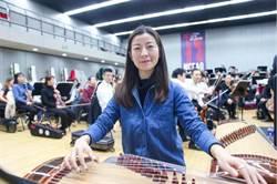全球華人新春音樂盛典 知名華人音樂家齊聚一堂