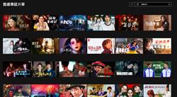 Netflix春節推薦片單出爐 經典星爺港片/台劇追起來