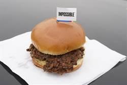 人造肉即將成真 環保又健康