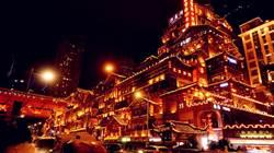 台灣人在大陸》我為什麼要去四川