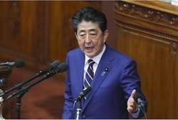 安倍國會演說刻意提台灣是有理由的