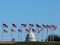 參議院將開審川普彈劾案    接下來怎麼做?