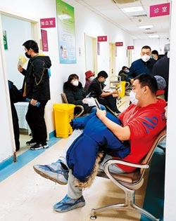 發燒病患 擠滿北京各大醫院