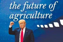 川普德州討拍 保證讓農民發大財