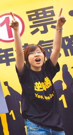 楊蕙如難神隱 2月14日須出庭