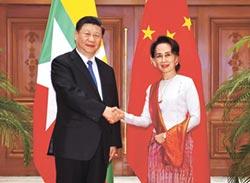 緬甸傳來的兩岸對撞聲