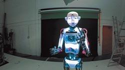 AI新紀元 機器人無法複製親密感