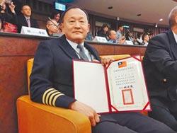 獲績優表揚 遠航機師嘆辛酸